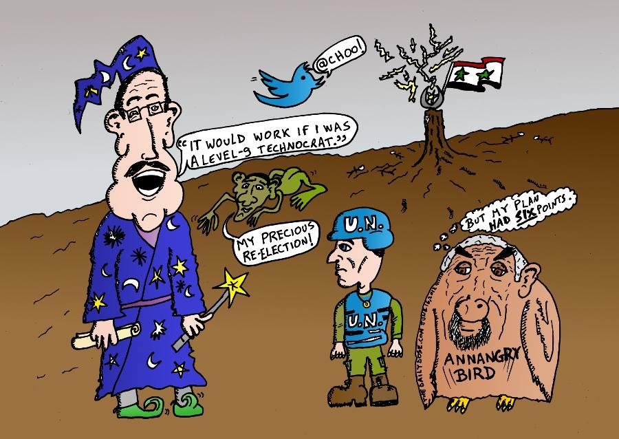 syria is mordor